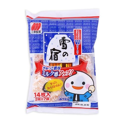 Bánh gạo Sanko vị ngọt Nhật Bản - Hàng Nhật nội địa