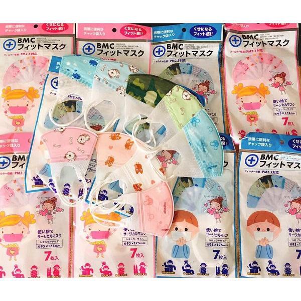 Khẩu trang kháng khuẩn cho bé pm2.5 set 7 chiếc màu xanh+hồng- Hàng Nhật nội địa