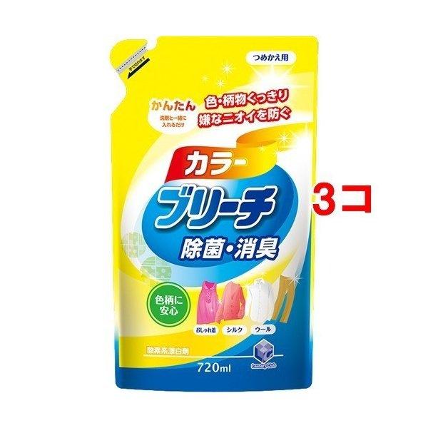 Nước tẩy quần áo màu Daichi 720ml - Hàng Nhật nội địa