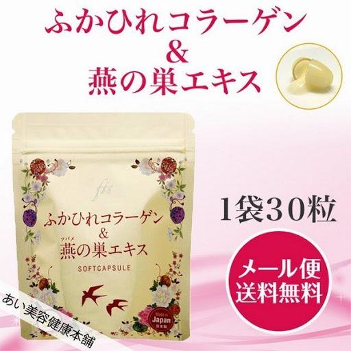 Collagen tươi chiết xuất từ vi cá mập và tổ yến- Hàng Nhật nội địa