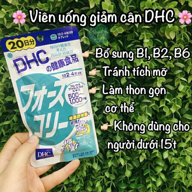 Viên uống giảm cân DHC Lean Body Mass Nhật Bản - Hàng Nhật nội địa