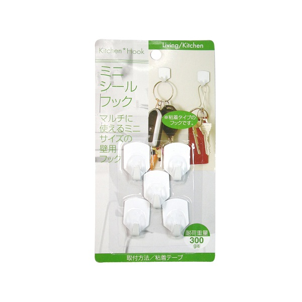 Set 5 móc dán treo đồ tiện lợi - Hàng Nhật nội địa
