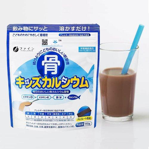 Bột canxi Cá Tuyết FINE BONES Nhật Bản vị socola túi 140g - Hàng Nhật nội địa
