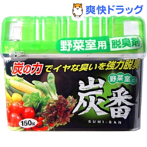 Hộp khử mùi tủ lạnh ngăn rau hương trà xanh 150g - Hàng Nhật nội địa