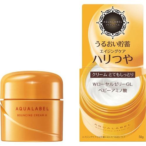 Kem dưỡng aqua 50g màu vàng chiết xuất ong chúa - Hàng Nhật nội địa