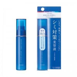 Huyết thanh trị nám trắng da Shiseido Aqualabel Bright White EX 45ml  - Hàng Nhật nội địa