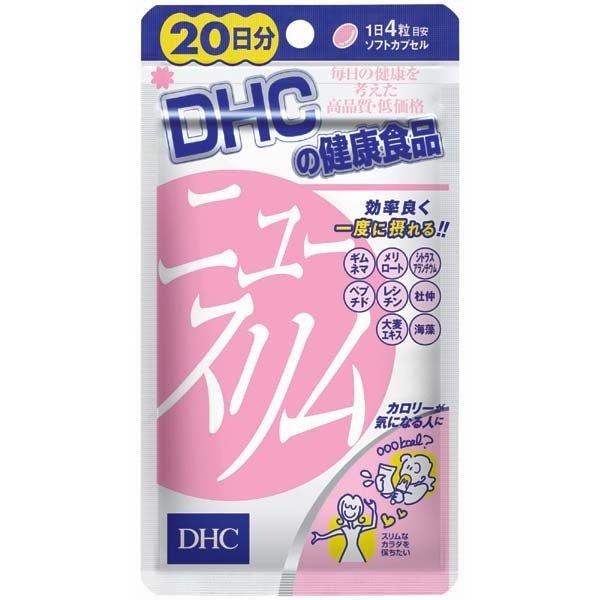 Viên giảm cân DHC 20 ngày bổ sung collagen và vitamin - Hàng Nhật nội địa