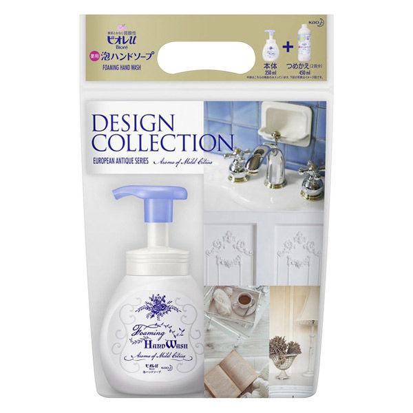 Set 2 nước rửa tay Biore Design Collection ( 200ml+ 450ml) tím - Hàng Nhật nội địa