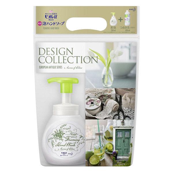 Set 2 nước rửa tay Biore Design Collection ( 200ml+ 450ml) xanh - Hàng Nhật nội địa