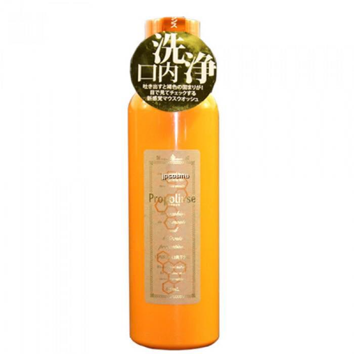 (BIG SALE) NƯỚC SÚC MIỆNG PROPOLINSE 600ML LÀM SẠCH MẢNG BÁM - Hàng Nhật nội địa