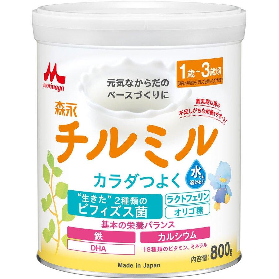 Sữa Morinaga số 1 cho trẻ từ 1- 3 tuổi mẫu mới nhất hộp 800g - Hàng Nhật nội địa
