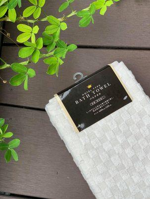 Khăn tắm Olympic 100% cotton siêu thấm hút (size 60*120cm) - màu be - Hàng Nhật nội địa