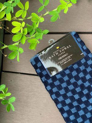 Khăn tắm Olympic 100% cotton siêu thấm hút (size 60*120cm) - màu xanh than - Hàng Nhật nội địa