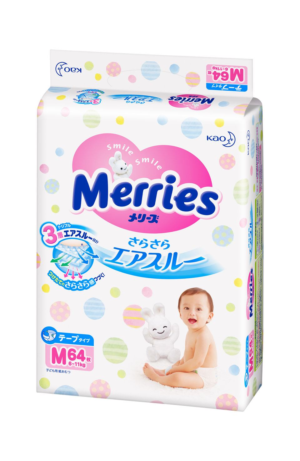 Bỉm Merries dán M64 (cộng miếng)- Hàng Nhật nội địa