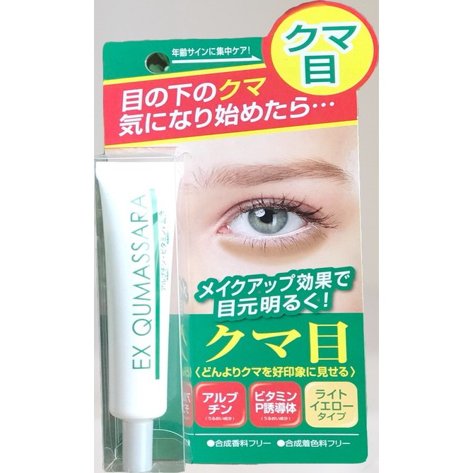 Kem trị thâm làm trắng EX Qumassara vùng mắt 18g- Hàng Nhật nội địa
