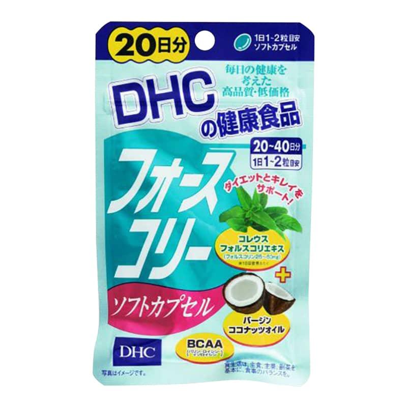 Viên uống giảm cân bổ sung dầu dừa - Hàng Nhật nội địa