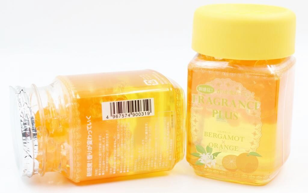 Hộp thơm phòng cao cấp hương cam- Hàng Nhật nội địa