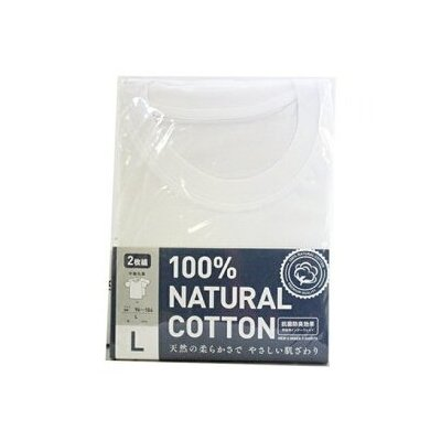 Sét 2 áo lót nam 100% cotton kháng khuẩn mẫu cổ tim size L- Hàng Nhật Bản nội địa