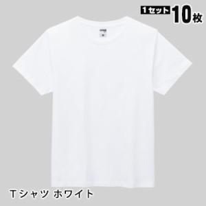 Set 2 áo lót nam 100% cotton kháng khuẩn size LL- Hàng Nhật Bản nội địa