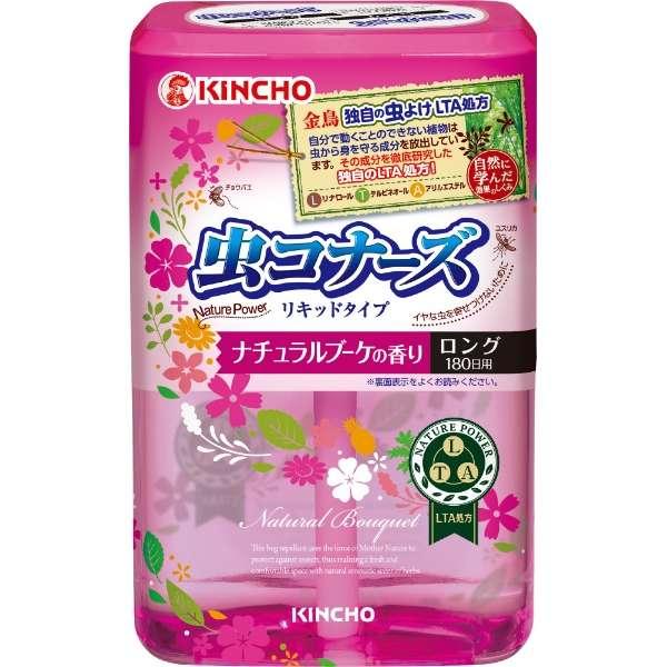 Dung dịch đuổi muỗi hương hoa hồng 180 ngày Kincho - Hàng Nhật nội địa