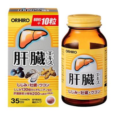 Viên uống bổ gan, giải độc gan Orihiro 70 viên- Hàng Nhật nội địa