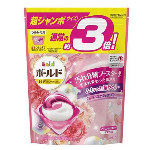 Viên giặt xả Gel Ball màu hồng 46 viên hương ngàn hoa mẫu 2021- Hàng Nhật nội địa