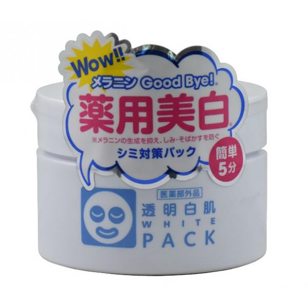 Mặt nạ dưỡng trắng da White Pack Ishizawa - Hàng Nhật nội địa