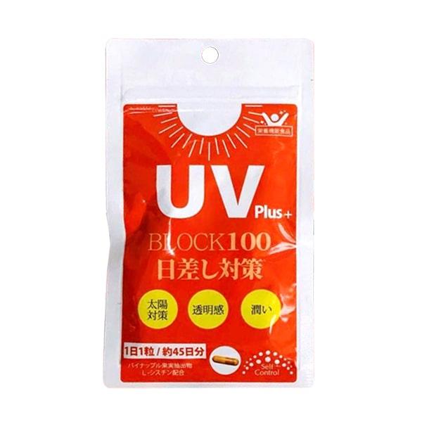 Viên Uống Chống Nắng UV Plus+ Block100 Nhật Bản - Hàng Nhật nội địa
