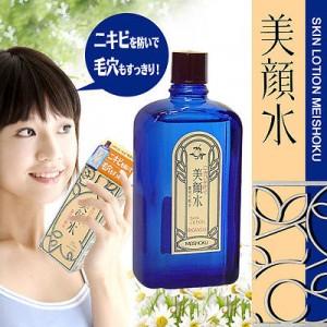 Lotion Meishoku Bigansui Medicated Skin trị mụn  - Hàng Nhật nội địa