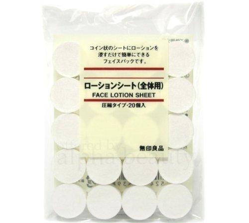 Mặt nạ giấy MUJI 20PCS - Hàng Nhật nội địa