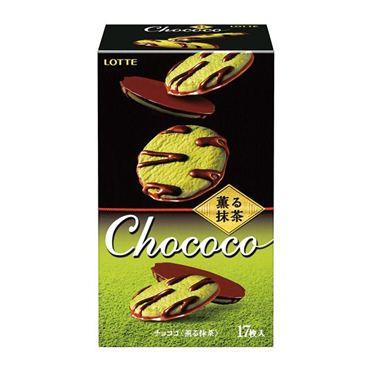 Bánh quy socola trà xanh (hộp 17cái) - Hàng Nhật nội địa