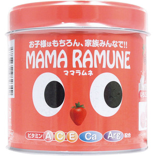 Kẹo vitamin tổng hợp Mama ramune 200v cho trẻ biếng ăn chậm lớn- Hàng Nhật nội địa