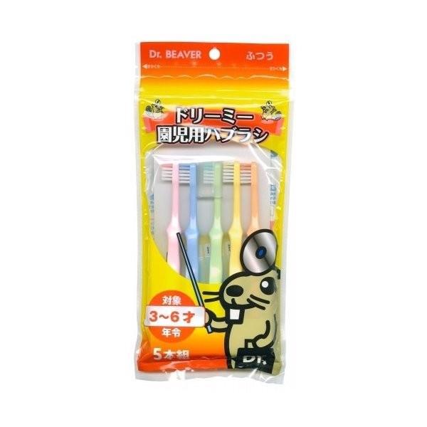 Set 5 bàn chải đánh răng cho trẻ từ 3 đến 6 tuổi (kèm nắp đậy) - Hàng Nhật nội địa