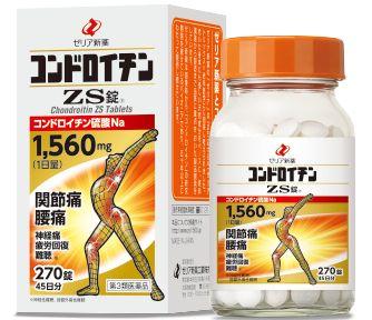 VIÊN UỐNG BỔ XƯƠNG , GIẢM ĐAU NHỨC XƯƠNG KHỚP ZS NHẬT BẢN 270 VIÊN- Hàng Nhật nội địa