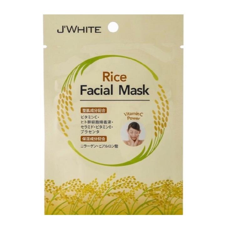 (BIG SALE) Mặt nạ tinh chất mầm gạo J'White 25g- Hàng Nhật nội địa