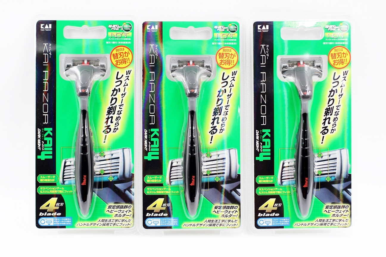 Dao cạo 5 lưỡi kép KAI(1 thân,1 lưỡi,hộp xanh)  - Hàng Nhật nội địa