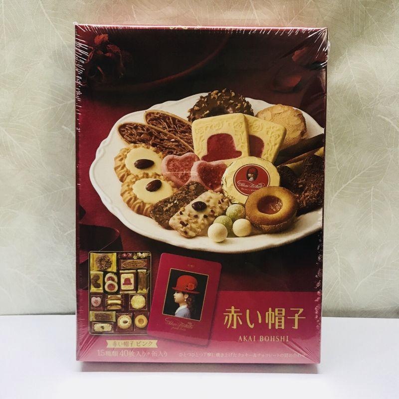 Bánh Akai Bohshi Pink Box 40 miếng - Hàng Nhật nội địa