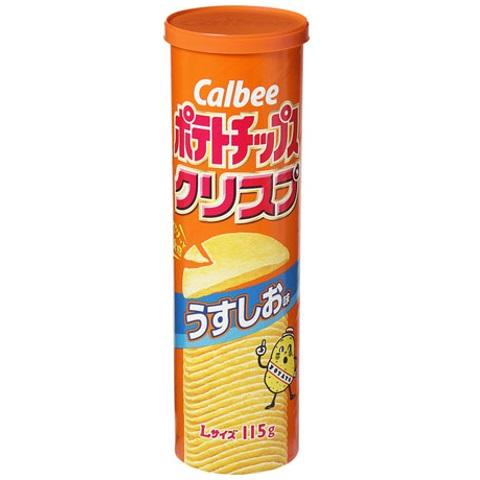 Khoai Tây Sấy Calbee vị súp ( vị muối) 115g- Hàng Nhật nội địa