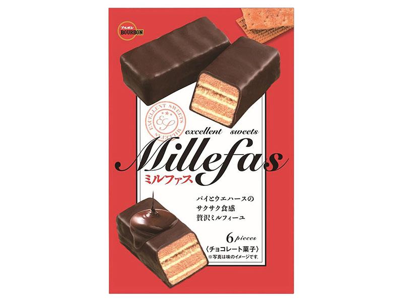 Bánh quy Bourbon Millefas vị Socola hạnh nhân - Hàng Nhật nội địa