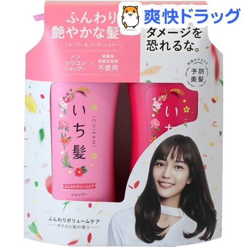 (BIG SALE) Set 2 dầu gội xả Ichikami mềm mượt 480ml Kracie (màu hồng) - Hàng Nhật nội địa