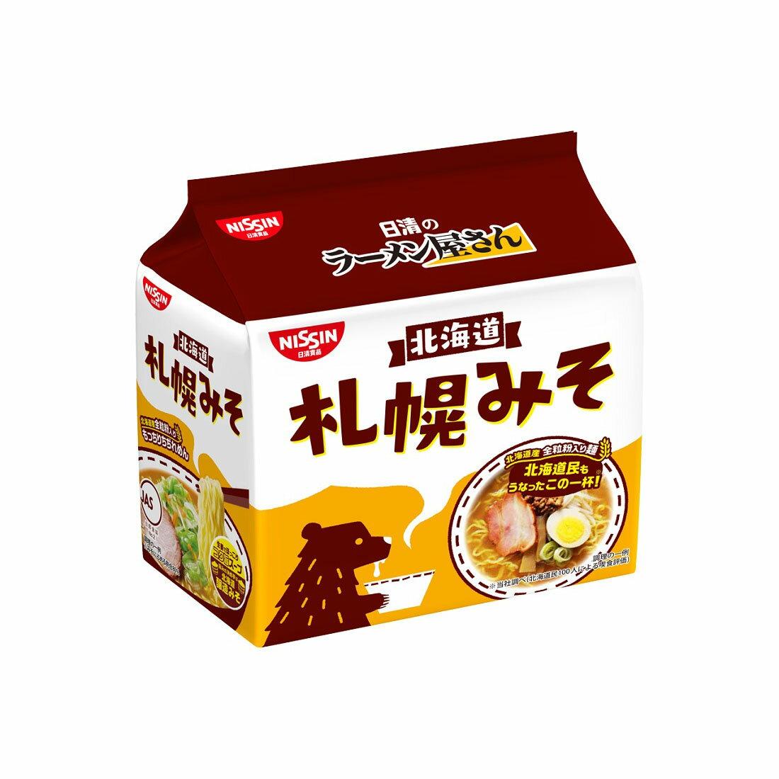 NISSIN- Mì ramen ăn liền vị Miso (89g×5 gói) - Hàng Nhật nội địa