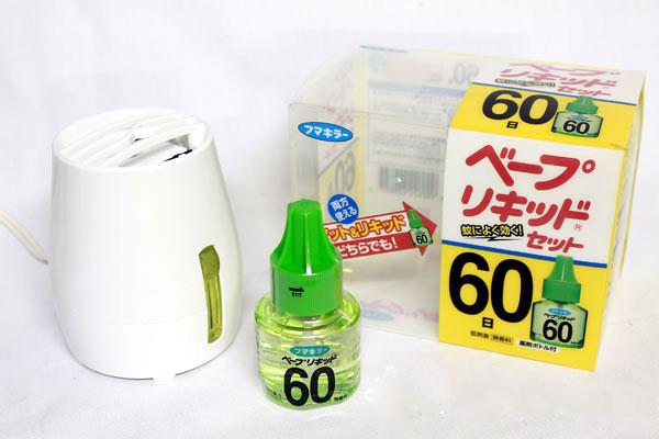 Máy xông tinh dầu đuổi muỗi 100V- Hàng Nhật nội địa
