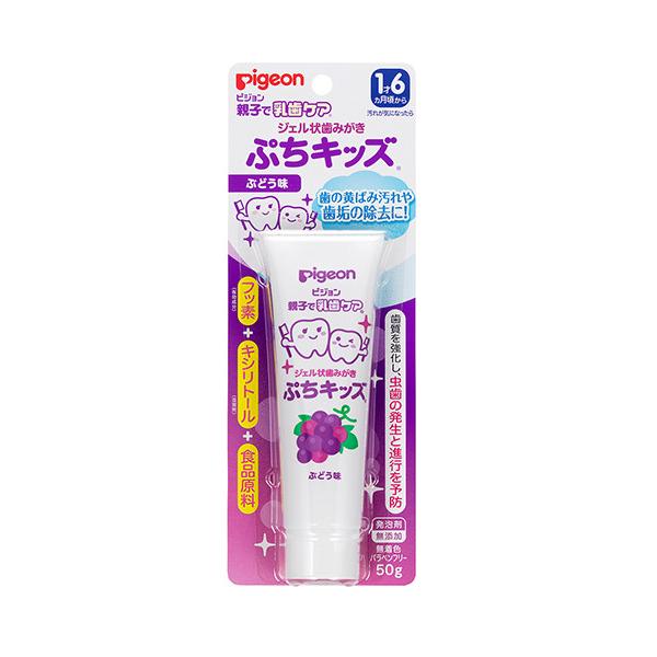 Kem đánh răng PIGEON hương nho 50g - Hàng Nhật nội địa