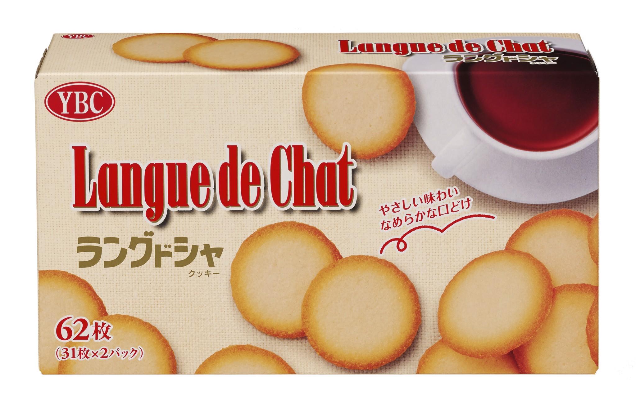 Bánh Nabiso Langue de chat 272g 62 chiếc - Hàng Nhật nội địa
