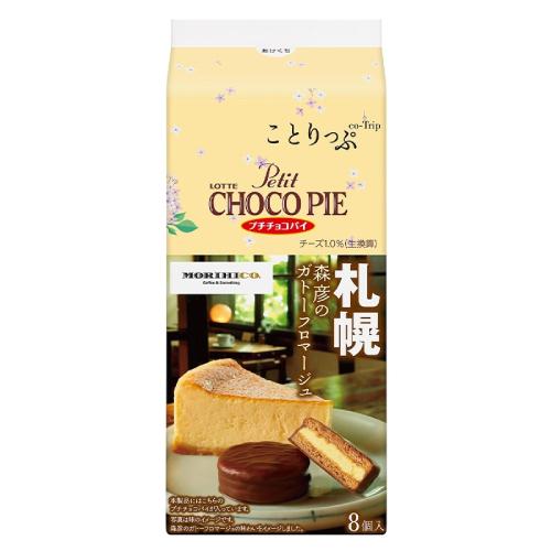 Bánh chocopipe Lotte Kotoripp vị trà xanh 8 cái - Hàng Nhật nội địa