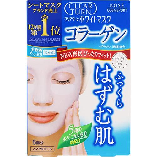 Mặt nạ tăng dưỡng trắng da Kose Clearturn White 5 miếng - Hàng Nhật nội địa