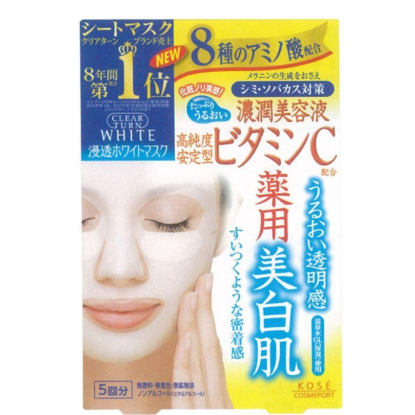 Mặt na Kose Clear Turn Vitamin C hộp 5 miếng - Hàng Nhật nội địa