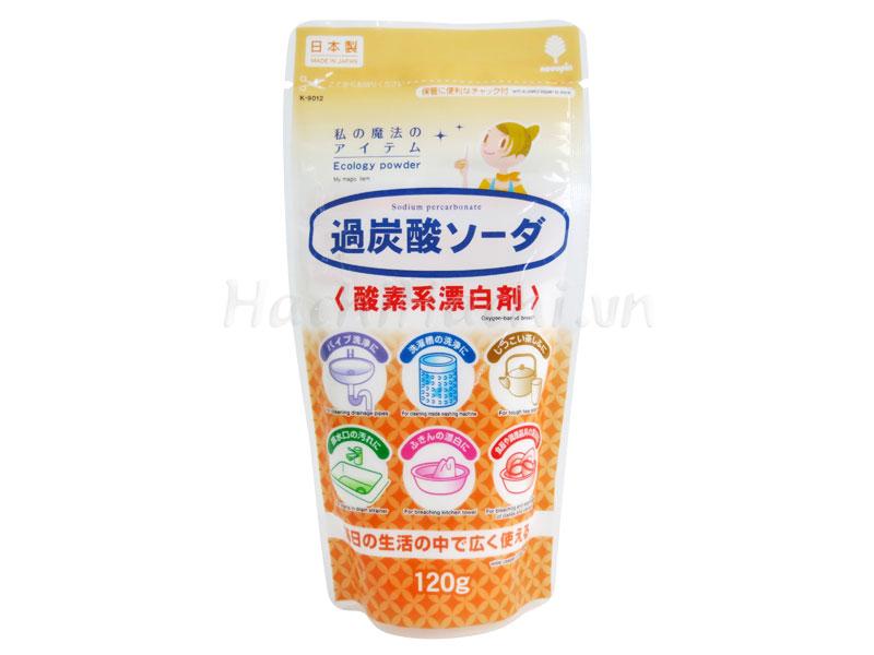 Bột tẩy đa năng Baking soda 100gr loại tẩy mạnh - Hàng Nhật nội địa