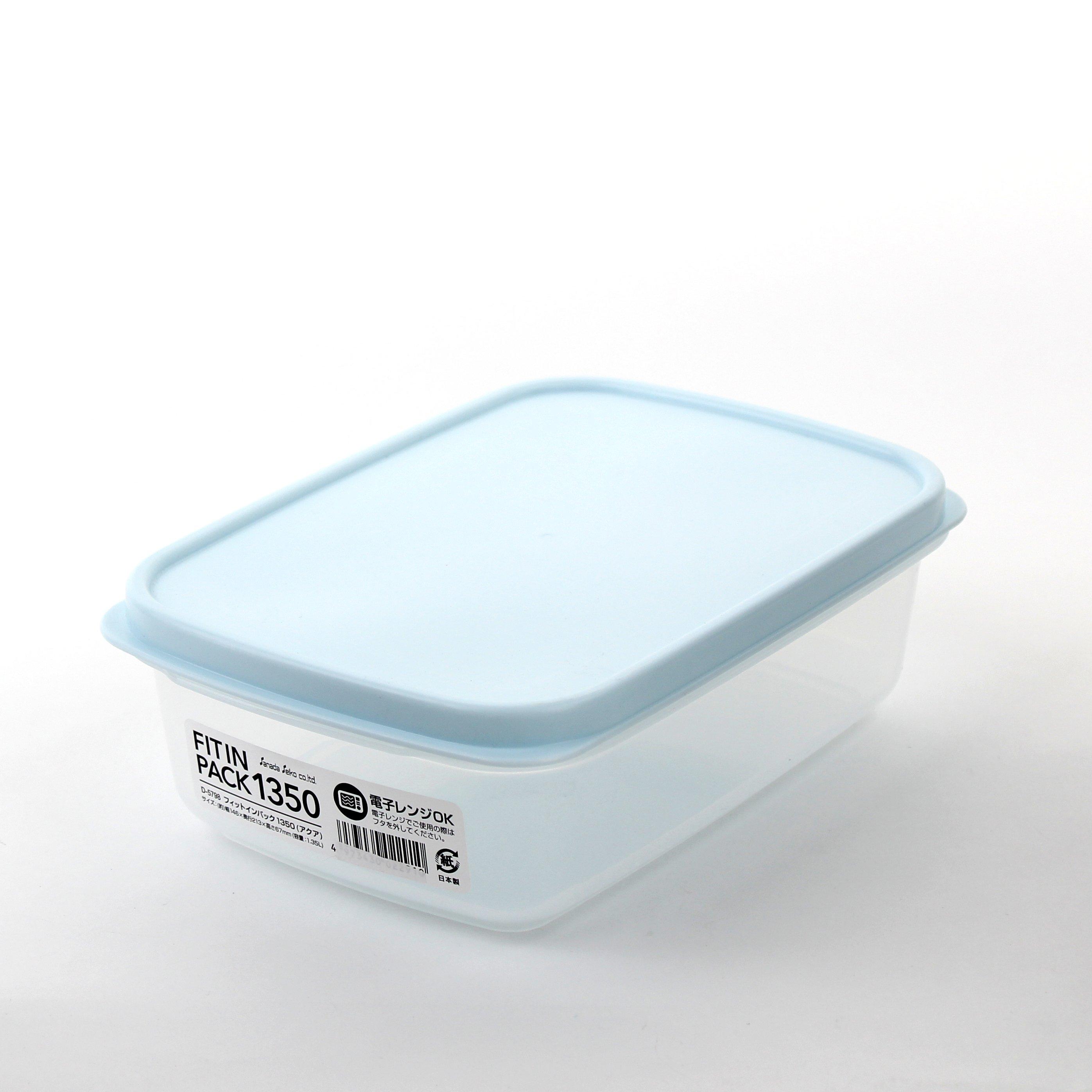 Hộp nhựa nắp dẻo 1350ml (màu xanh Mint) - Hàng Nhật nội địa