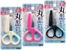 Kéo cắt lông mũi- Hàng Nhật nội địa